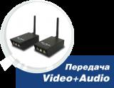 Video+Audio